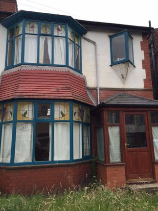 Thumbnail Terraced house to rent in Trenant Road, Salford