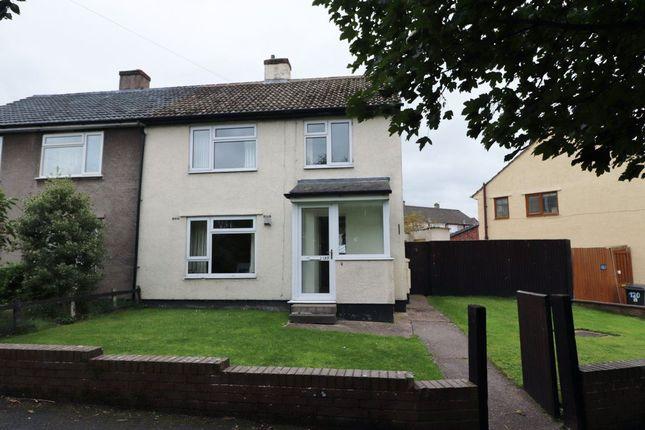 Thumbnail Property to rent in Dacre Road, Brampton