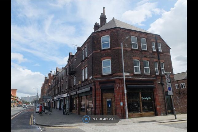 Thumbnail Maisonette to rent in A, Manchester