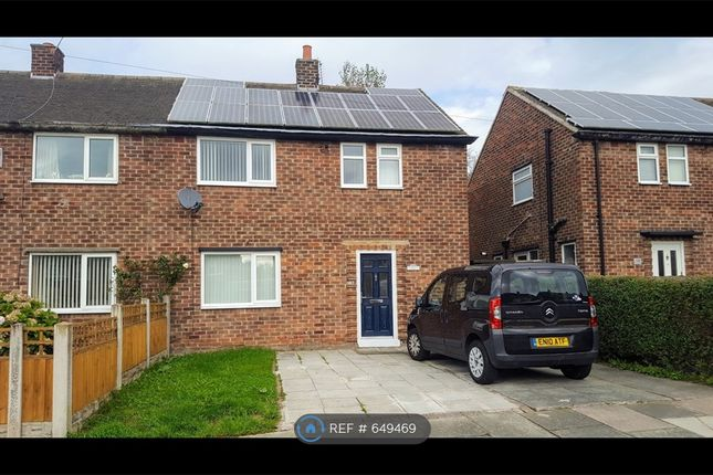 Thumbnail 3 bed semi-detached house to rent in Prenton Dell Road, Wirral