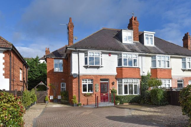 Thumbnail Semi-detached house for sale in London Road, Camberley