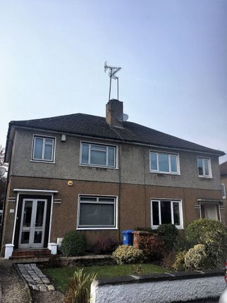 Thumbnail Detached house to rent in Fifth Avenue, Glasgow