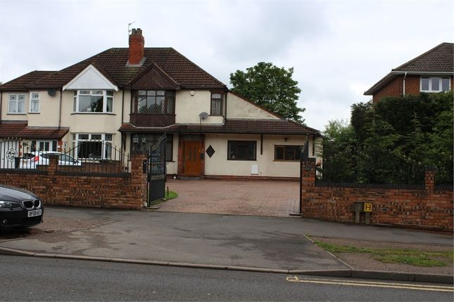 Thumbnail Semi-detached house for sale in Lichfield Road, Wolverhampton, West Midlands