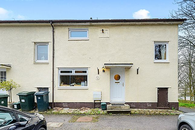 3 bed end terrace house for sale in Camperdown Court, Helensburgh