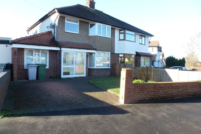 Thumbnail Semi-detached house to rent in Hillfield Drive, Heswall