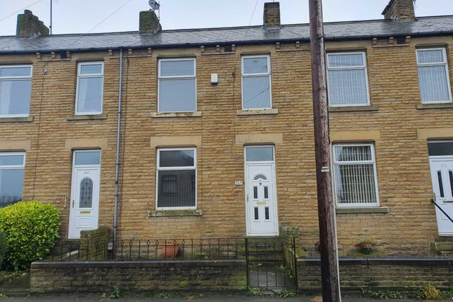 Thumbnail Terraced house to rent in Lees Hall Road, Thornhill Lees, Dewsbury