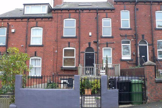Thumbnail Studio to rent in Barton Mount, Beeston, Leeds, West Yorkshire