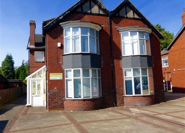 Thumbnail Commercial property to let in Oswald Road, Scunthorpe