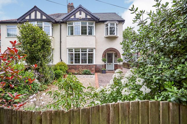 Thumbnail Semi-detached house for sale in Wolfreton Lane, Willerby, Hull