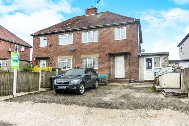 3 bed semi-detached house for sale in King Street, Middleton, Matlock