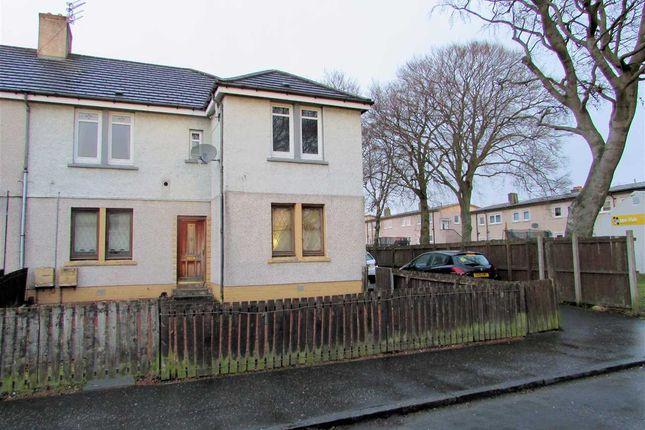 Thumbnail Flat for sale in St Brides Avenue, Uddingston, Uddingston