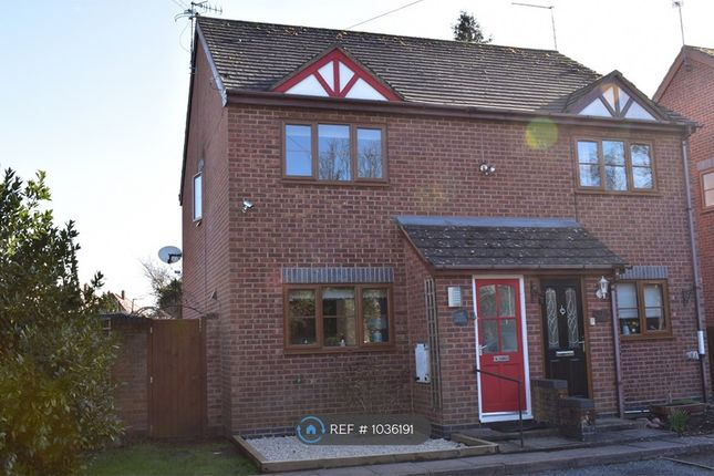 Thumbnail Semi-detached house to rent in Hales Orchard, Worcester