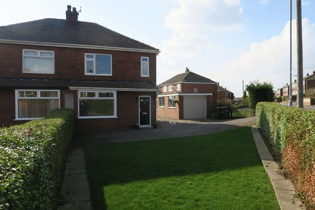 Thumbnail Semi-detached house for sale in Haigh Moor Road, Tingley, Wakefield