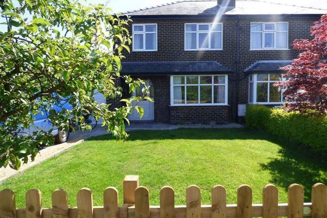 Thumbnail Semi-detached house to rent in Midway, Morley Gr Rd, Ws