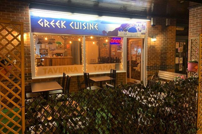 Thumbnail Restaurant/cafe for sale in Acomb Wood Drive, York