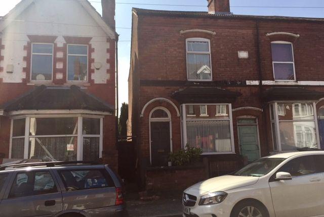 Thumbnail Terraced house to rent in Hampton Road, Erdington, Birmingham