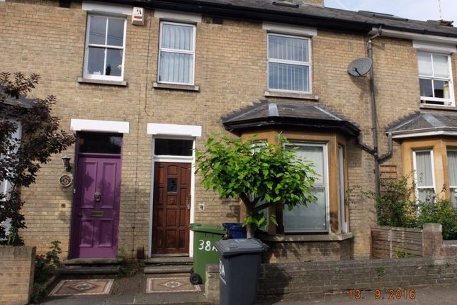 Thumbnail Property to rent in George Street, Cambridge