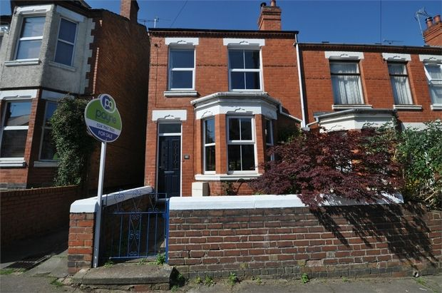 3 bed end terrace house for sale in Huntingdon Road, Earlsdon, Coventry, West Midlands