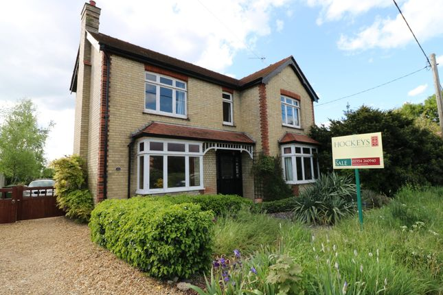 Thumbnail Detached house for sale in Earith Road, Willingham, Cambridge