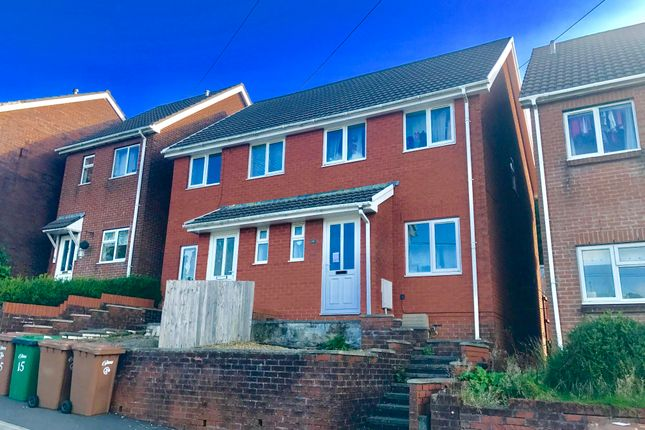 Thumbnail Terraced house to rent in Upper Brynhyfryd Terrace, Senghenydd, Caerphilly