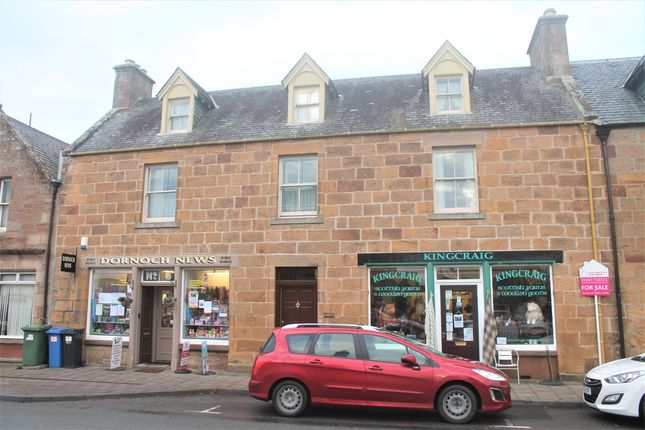 Thumbnail Terraced house for sale in Castle Street, Dornoch