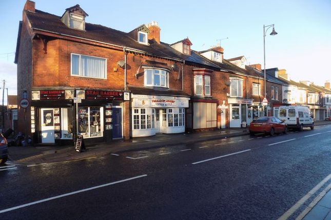 Thumbnail Flat for sale in Trinity Street, Gainsborough