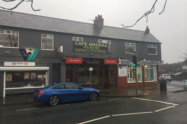 Thumbnail Retail premises to let in Pensby Road, Heswall