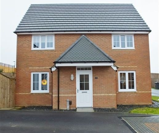 Thumbnail Detached house for sale in Campbell Walk, Brinsworth