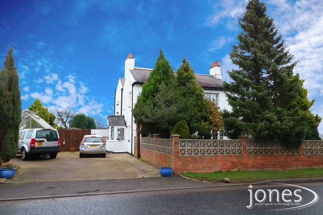 Front of Burtree Lane, Darlington DL3