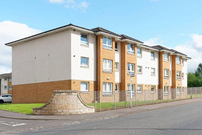 Silverbanks Road, Cambuslang, Glasgow G72