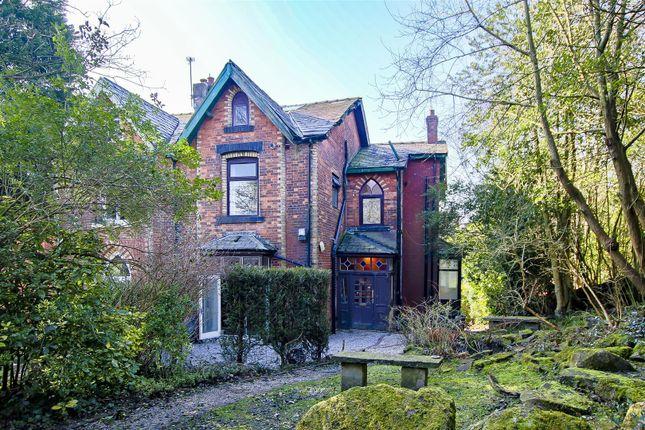 Thumbnail Semi-detached house for sale in Dukes Brow, Blackburn