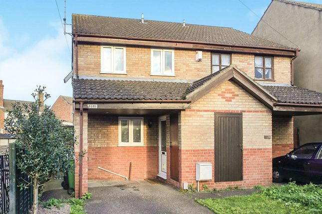 Thumbnail Semi-detached house for sale in Harris Street, Peterborough
