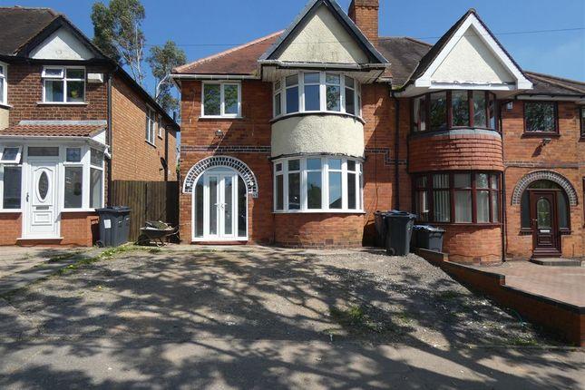 Thumbnail Semi-detached house for sale in Vera Road, Yardley, Birmingham