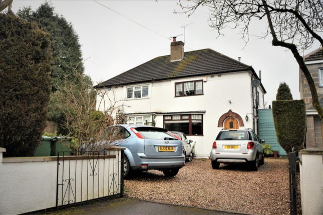 3 bed semi-detached house for sale in Main Street, Kirby Muxloe, Leicester