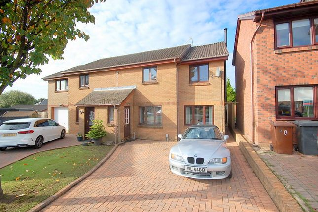 Thumbnail Semi-detached house for sale in Islay Drive, Old Kilpatrick, West Dunbartonshire