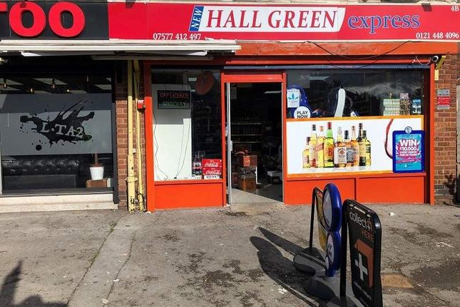 Thumbnail Retail premises for sale in School Road, Hall Green, Birmingham