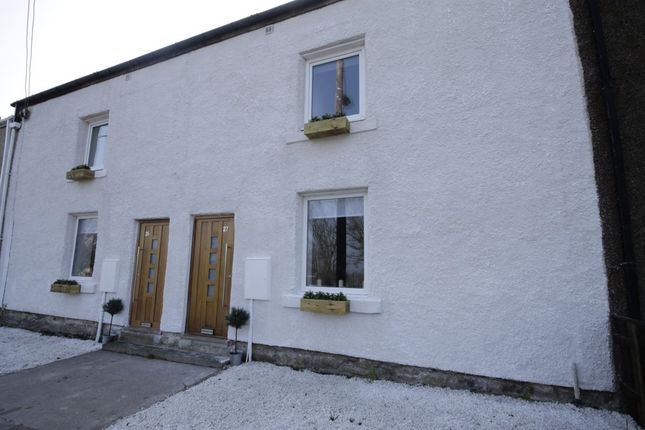 Thumbnail Terraced house for sale in Bradley Cottages, Leadgate, Consett