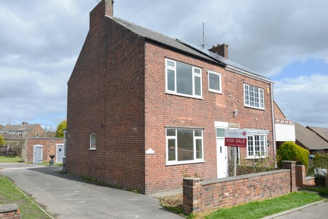 Thumbnail Semi-detached house for sale in Westwood Lane, Brimington, Chesterfield