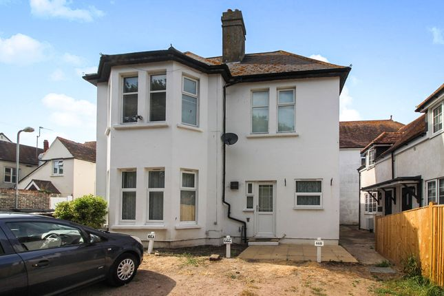 Thumbnail Flat for sale in High Street, Westham, Pevensey