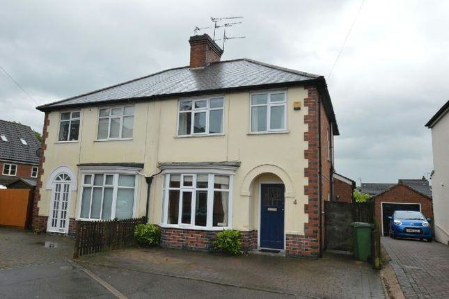 Thumbnail Semi-detached house for sale in Richmond Drive, Glen Parva, Leicester