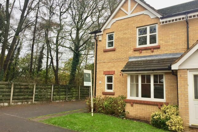 Thumbnail Property to rent in Beaufort Close, York