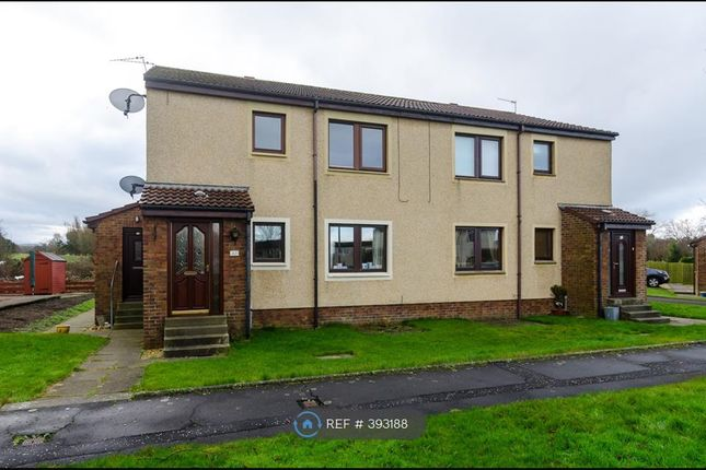 Thumbnail Flat to rent in Anderson Crescent, Prestwick