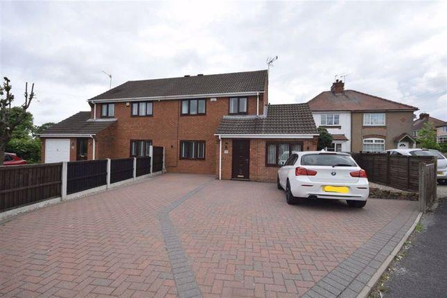 3 bed semi-detached house for sale in Mill Lane, Belper DE56