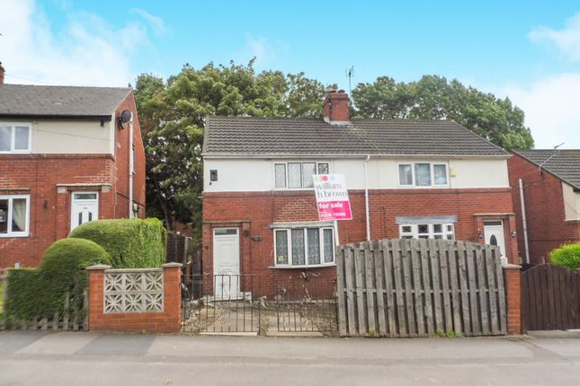 2 bed semi-detached house for sale in Pontefract Road, Lundwood, Barnsley