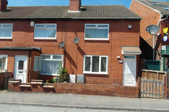 Thumbnail End terrace house to rent in Daw Lane, Bentley, Doncaster