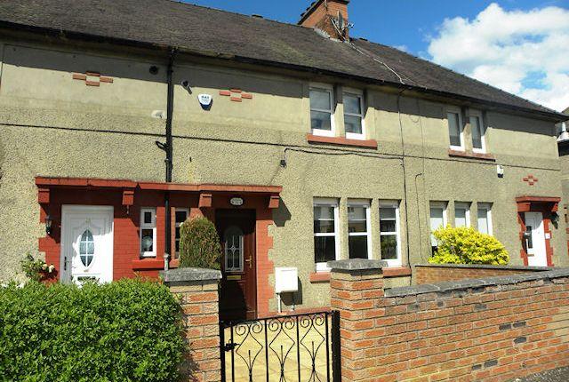 Thumbnail Terraced house for sale in Udston Road, Burnbank, Hamilton