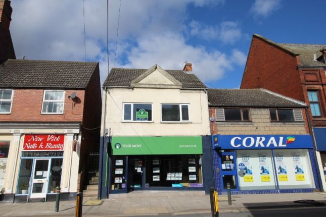 Thumbnail Flat to rent in Pasture Road, Goole