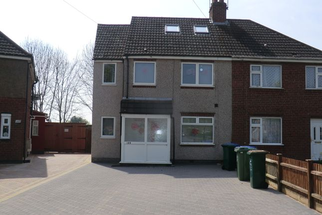 Thumbnail Semi-detached house to rent in Charter Avenue, Canley, Coventry