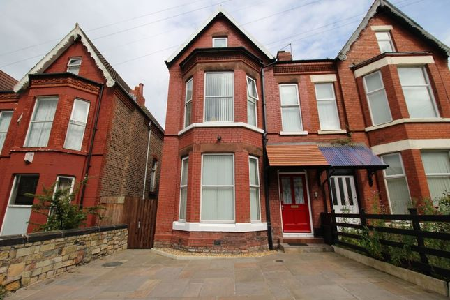Thumbnail Semi-detached house for sale in Radnor Place, Prenton