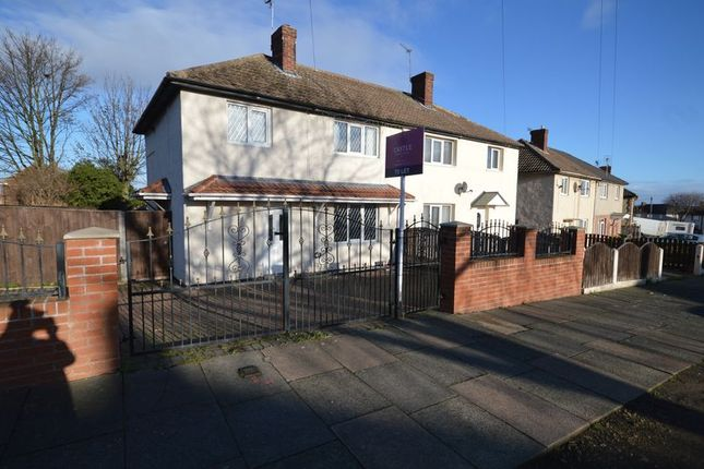 Thumbnail Semi-detached house to rent in Elizabeth Drive, Castleford